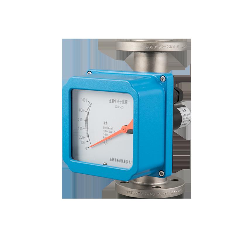 Metallic Tube Variable-Area Flowmeters (KF800)